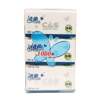 洁柔倍柔国际版抽取式纸面巾1080张3包