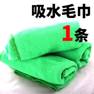 送毛巾.货比三家进店.