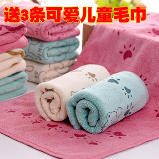 送三条可爱小熊儿童毛巾洗脸巾