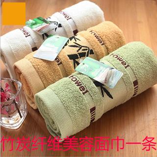一条竹炭纤维美容面巾
