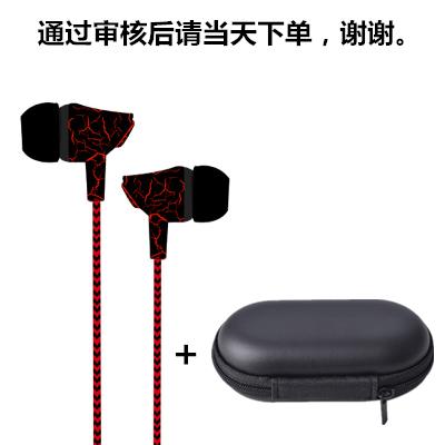 (淘口令下单)包邮!送裂痕重低音耳机和抗压耳机收纳盒!