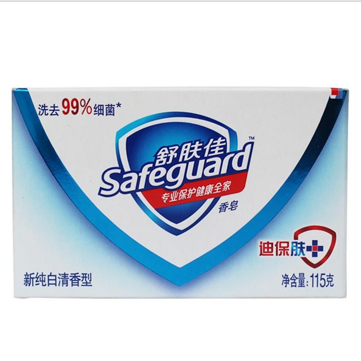 舒肤佳香皂一盒,新纯白清香型,洗去99%细菌