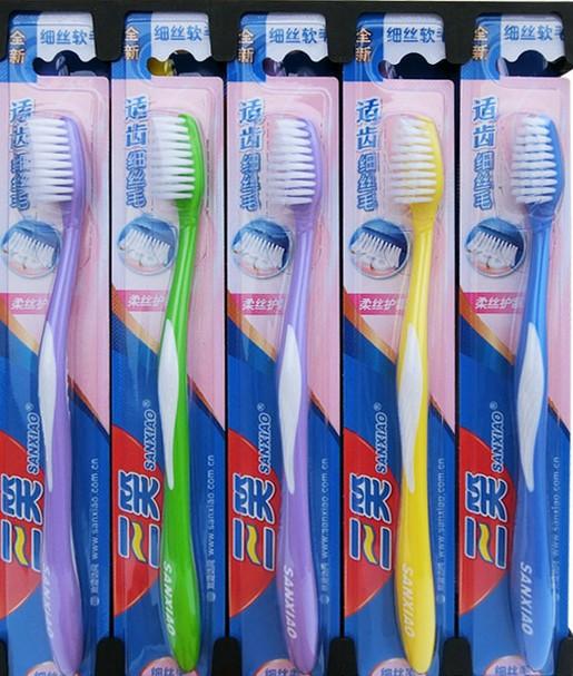 高品质三笑牙刷(3把)价值15元 收藏宝贝 加入购物车拍
