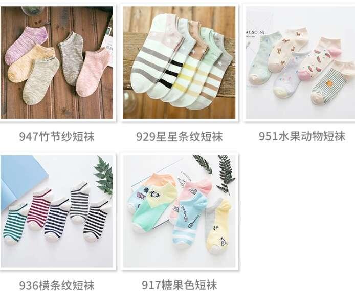 袜子女士船袜女短袜超薄款浅口硅胶防滑隐形袜女韩国夏季可爱日系