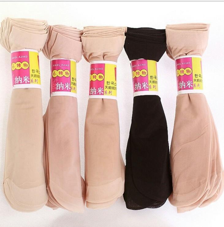 送高品质女袜5双