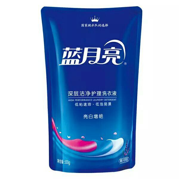 蓝月亮洗衣液一袋(薰衣草香型)500克装,低泡易漂、速溶