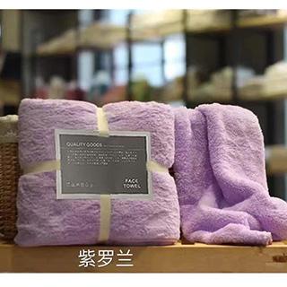 纯棉浴巾一条