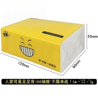 茗优原木抽纸3层100抽1包(禁止秒拍,货比三家)