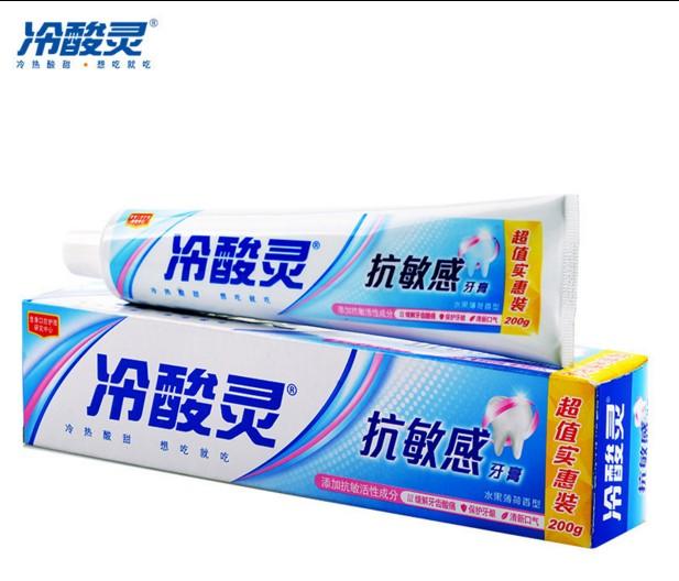 冷酸灵牙膏140克一盒