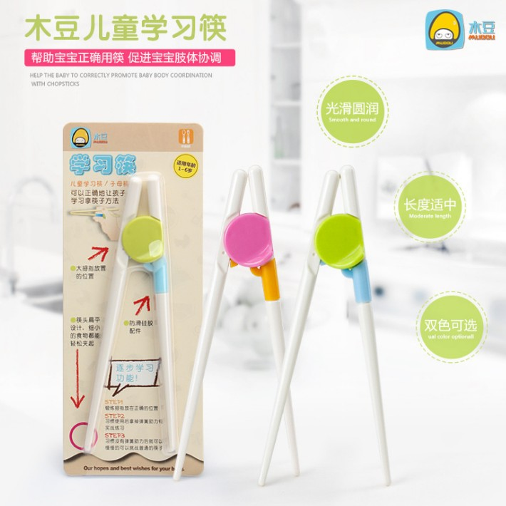 儿童刚学用的筷子