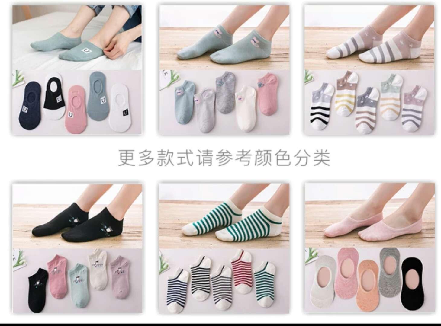 袜子女士短袜夏季船袜女薄款纯棉隐形浅口韩国可爱学院风百搭