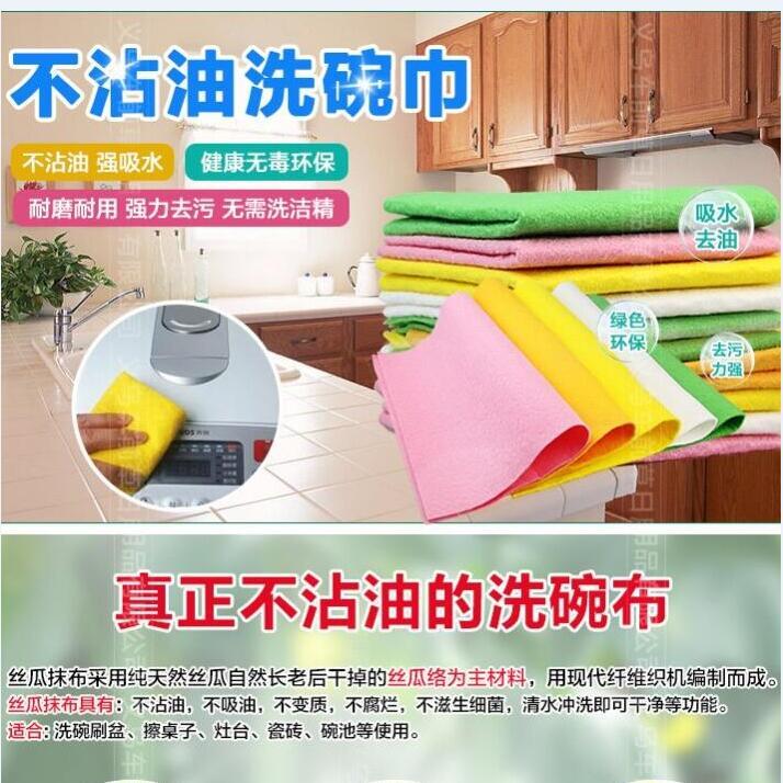 六块洗碗巾(强力去污,不用清洁剂),产品如图所示